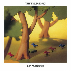 The_field_song_a500