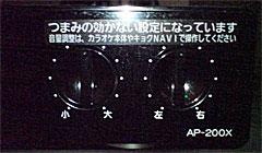 2010091101